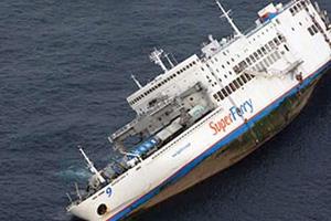 Sobreviven 193 personas en naufragio de ferry en Nueva Guinea; hay más de 150 desaparecidos