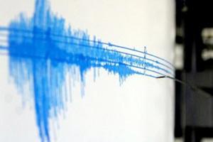 Sismo de magnitud 6,2 sacude frontera Perú-Chile