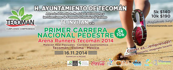 Tecomán invita a la Carrera Nacional Pedestre Arena Runners 2014
