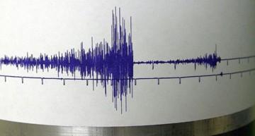 Se registra sismo de 7.1 en Chile