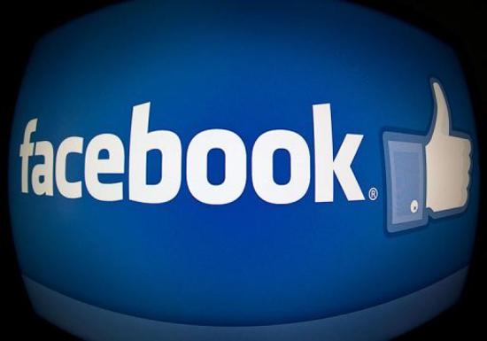 Reportan fallas en Fanpages de Facebook