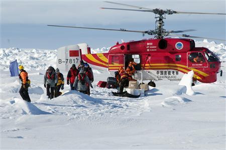 Rompehielos chino queda atrapado tras colaborar en rescate antártico