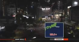 Sismo de magnitud 8.5 sacude el este de Japón, no hay reporte de daños