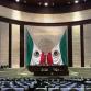 EPN entregará por escrito su Tercer Informe de Gobierno