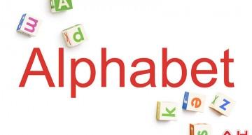Adiós Google, hola Alphabet: el gigante de internet cambia de nombre en bolsa