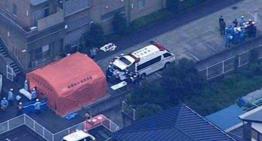 En Japón, hombre mata con cuchillo a varias personas