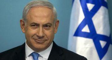 Primer ministro de Israel apoya construcción de muro de Trump, Videgaray expresa decepción
